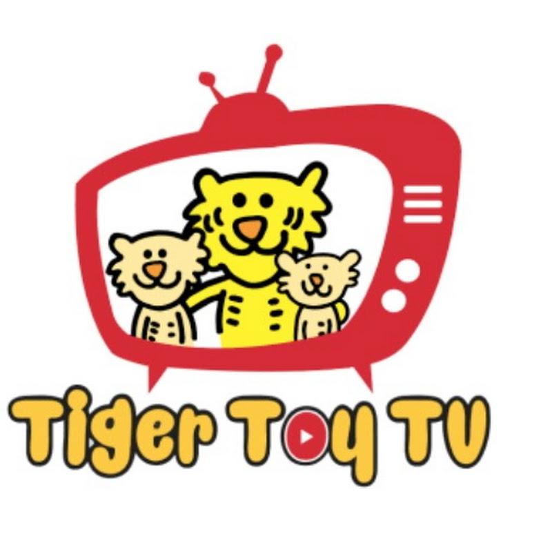 TigerToyTV [타이거토이TV]