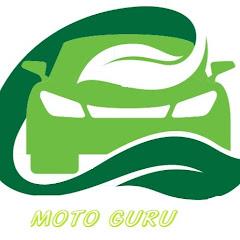 MOTO GURU