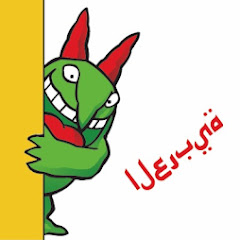 Just For Laughs Gags Arabic