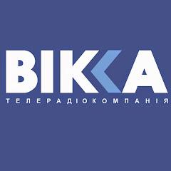 ТРК ВіККА