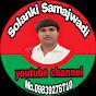 Solanki Samajwadi