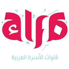 Alfa الفا