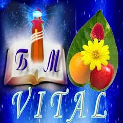 Библейский маяк - Здоровье Христианское ТВ