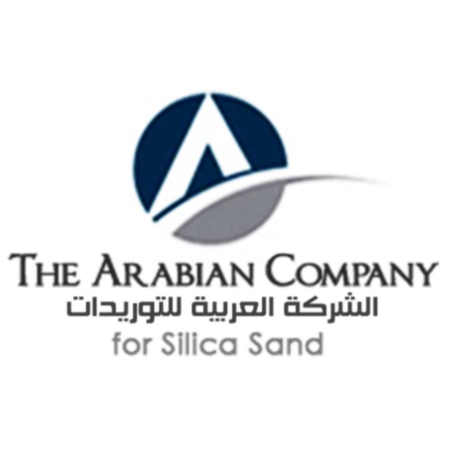The Arabian Company - YouTube