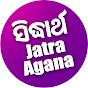 Jatra Agana