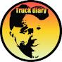 Truck diary