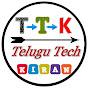 Telugu Tech Kiran