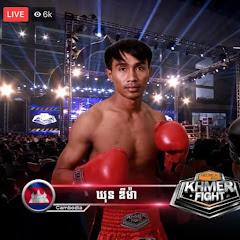 Khmer Fight