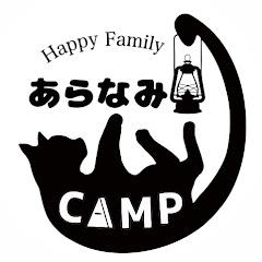 あらなみCAMP