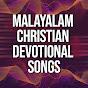 Malayalam Christian