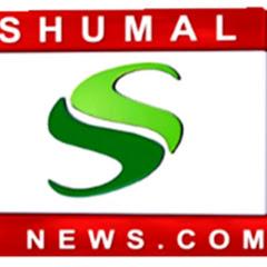 Shumal News