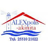 ALEXpolis akinita Αλεξανδρούπολης