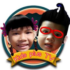 Kids plus TV