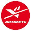 Автосеть – шинные центры по всей Беларуси