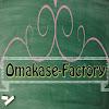 OmakaseFactory