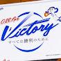 昇竜復活 WITH BLUE ちゃんねる