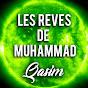Les rêves de Muhammad