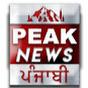 Khabar Punjab