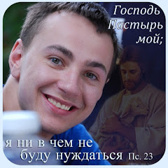 Denis Gvozdov