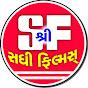 Sree sadhi Films patan