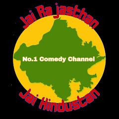 Jai Rajasthan Jai Hindustan