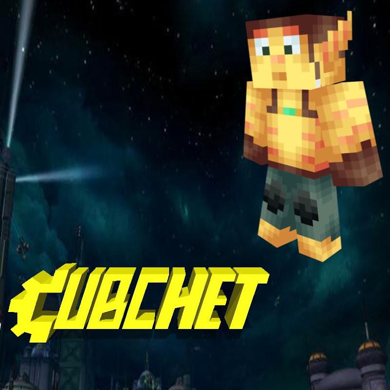 youtubeur Cubchet