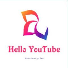 Hello YouTube
