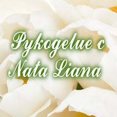 Nata Liana