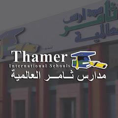 Thamer Schools