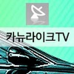 리뷰_빌 TV