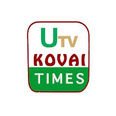 Kovai Times