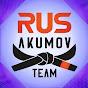 РУСЛАН АКУМОВ team