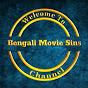Bengali Movie Scenes