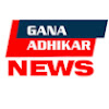 Gana Adhikar