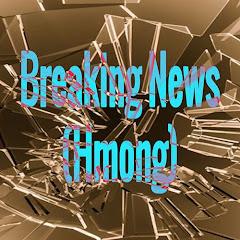 Hmong News Today