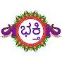 Kannada Bhakthi Channel