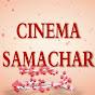 Cinema Samachar