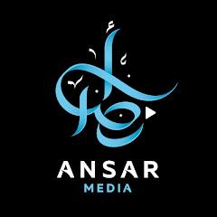 Ansar Media