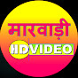 Marwadi HD Video