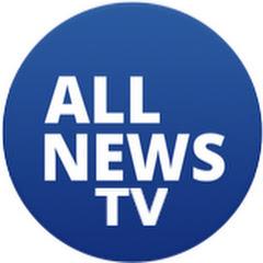 ALL News TV