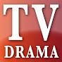 TV Drama on realtimesubscriber.com
