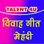 Talent 4U
