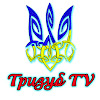 Тризуб ТV /Португалія - Tryzub TV /Portugal