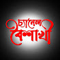 Android Help BD Pro