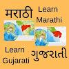 Learn Marathi With Kaushik Lele