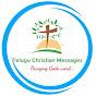 Telugu Christian
