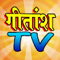 Gitansh Tv