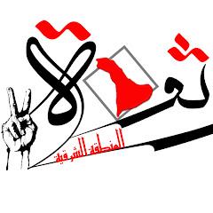 Revolution East