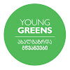 Georgian Young Greens