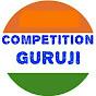 Competition Guruji